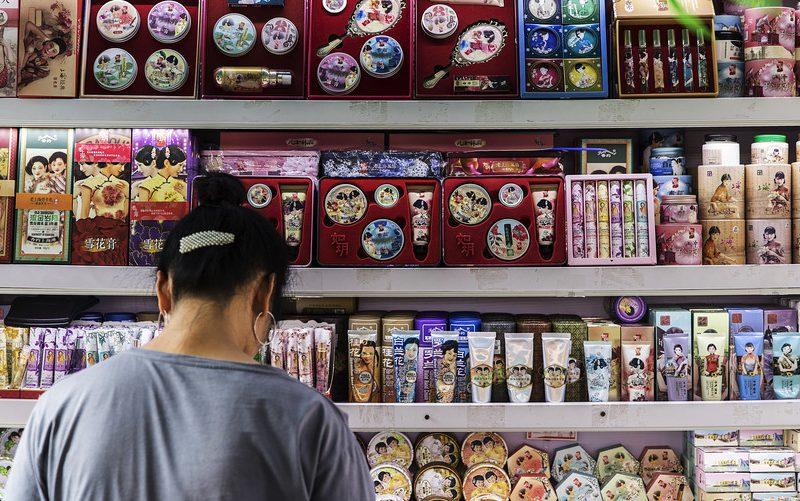 الأسواق الآسيوية ترتفع مع تصاعد التوترات بين اليابان وكوريا الجنوبية