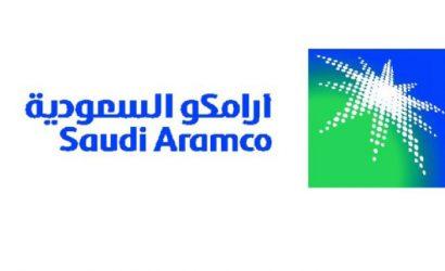 هل تعلن سوق المال السعودية عن طرح أرامكو الأحد المقبل ؟