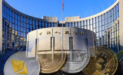 بنك الشعب الصيني : العملة الرقمية الجديدة تشبه عملة ليبرا