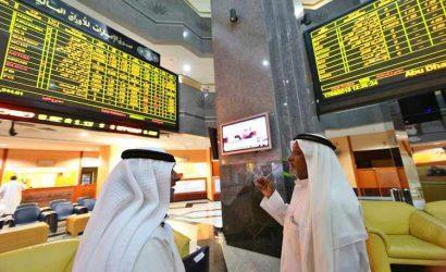 مؤشر دبي المالي يفقد نحو 2.2 مليار درهم في نهاية جلسات الأسبوع