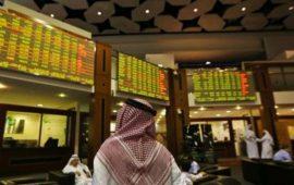 أسواق الإمارات تختتم آخر جلسات الأسبوع باللون الأحمر