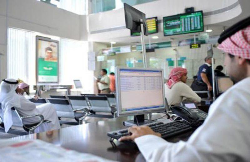 البنوك الإماراتية تعلن عن ضخ 51.4 مليار درهم خلال 8 أشهر