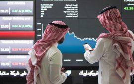 أسهم البنوك السعودية تنخفض بعد قرار ساما