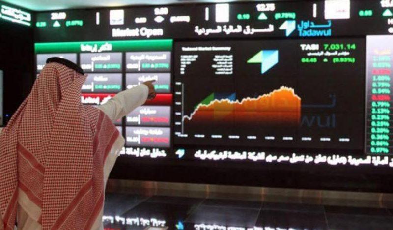 صعود السوق السعودي بنهاية جلسة الاثنين بسيولة بلغت 2.75 مليار ريال