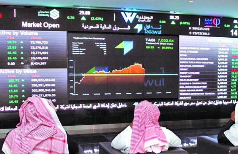 تداولات الأسهم السعودية تقفز لـ 8.5 مليار ريال بعد المرحلة الرابعة من الترقية