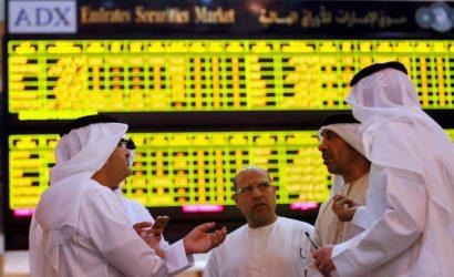 أسواق الإمارات تنهي جلسة الثلاثاء مرتفعة