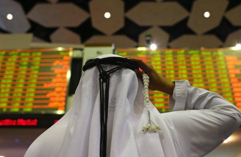 سوق دبي المالي يتكبد خسائر أسبوعية بنحو  2.8 مليار درهم