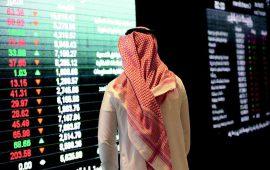 السوق السعودي يواصل الهبوط عند 8386 نقطة وسط تداولات بلغت 4.1 مليار ريال