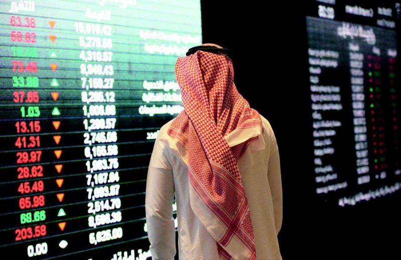 سهم ميدغلف للتأمين يتصدر مكاسب السوق السعودي وتاسي ينخفض عند 8445 نقطة