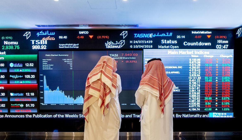 السوق السعودي ينهي جلسة اليوم منخفضا بنحو 0.5% بضغط من القطاعات القيادية