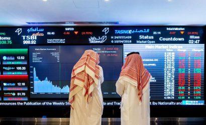 السوق السعودي ينخفض عند 7871 نقطة وسط تداولات بلغت 2.3 مليار ريال