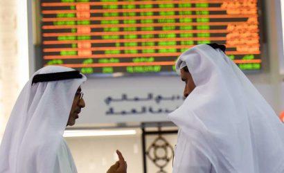 أسواق الإمارات تنهي جلسة الأربعاء في المنطقة الحمراء