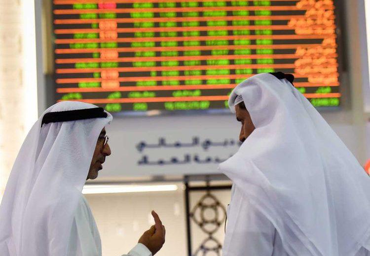 سوق دبي المالي يعود للهبوط بضغط من سهم شركة أرابتك القابضة