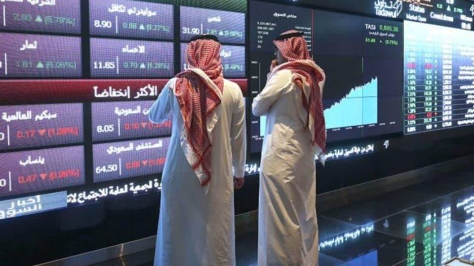 القطاعات الكبرى تعود بالسوق السعودي للخسائر