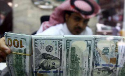 المصارف السعودية تشهد ارتفاعا في السيولة مع قرب طرح أرامكو