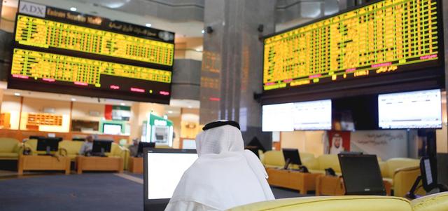 سوق أبوظبي المالي يتكبد خسائر حادة بضغط من سهم شركة الدار العقارية