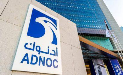 أدنوك للتوزيع تتصدر أرباح شركات الطاقة الإماراتية
