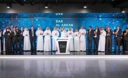 دار الأركان تعلن عن إدراج صكوك في ناسداك دبي بقيمة 600 مليون دولار