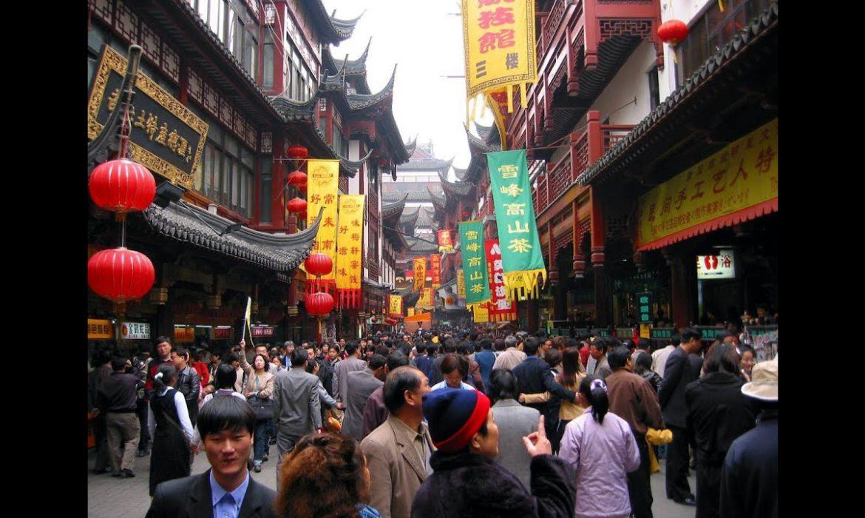 رؤية 2020 : الصين تقول إن الاقتصاد سينمو بمعدل 6٪ تقريبا
