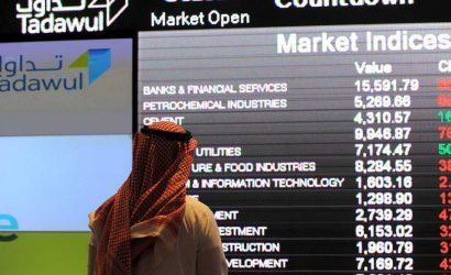 الكابلات السعودية تقوم بطرح أسهم حقوق أولوية بقيمة 250 مليون ريال